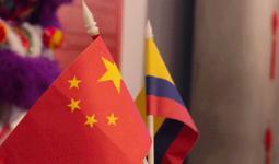 Exposición Todos los caminos conducen a China